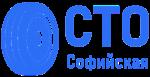 СТО Софийская Логотип